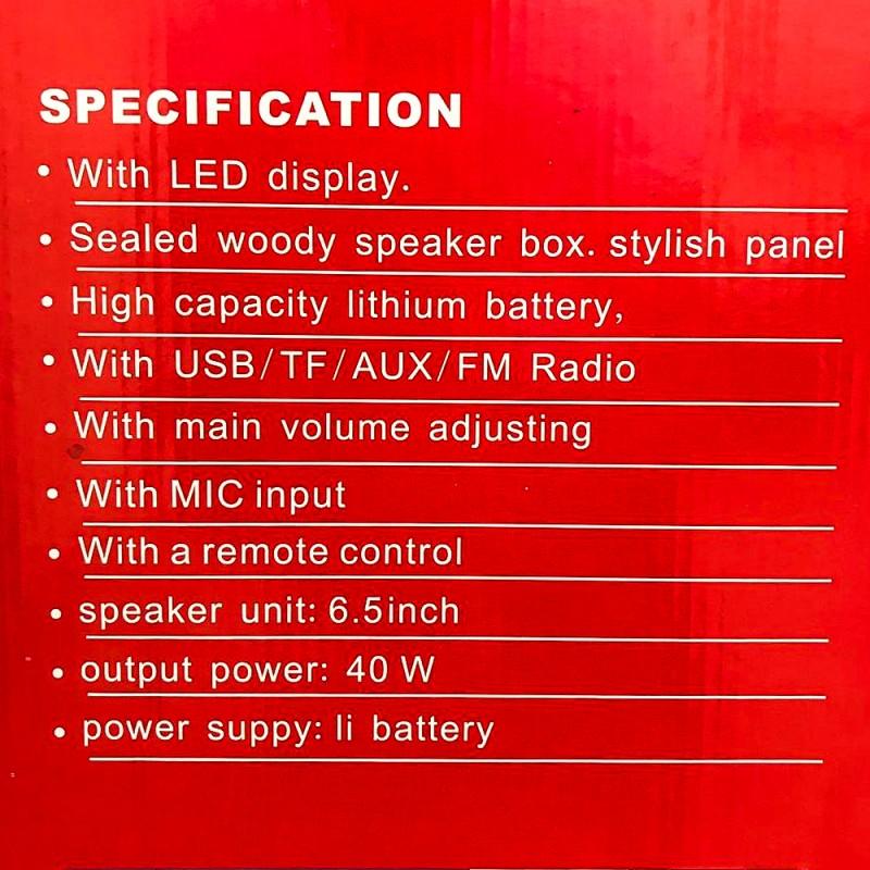 Bluetooth Speaker 6.5inch *2 Meirende