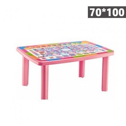 طاولة أطفال 10070 سم
