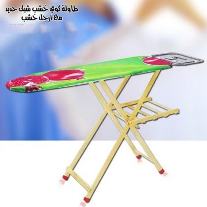 طاولة كوي خشبية 12038سم