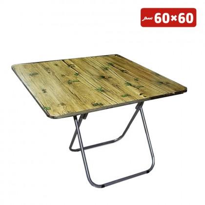 طاولة مربعة 6060 سم