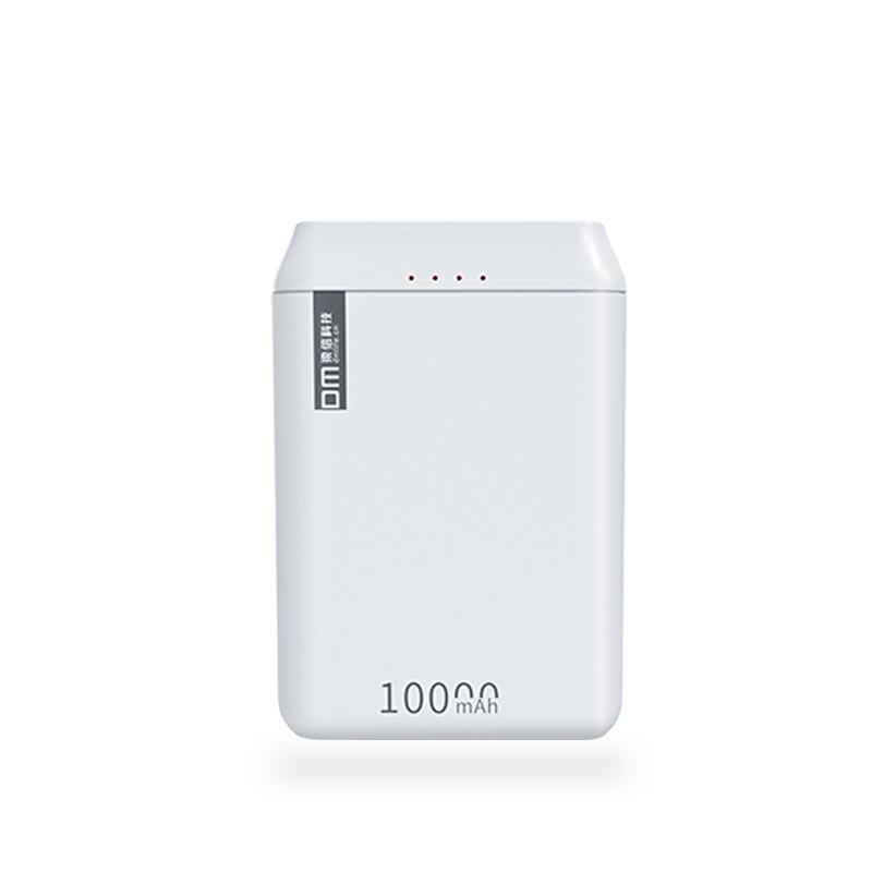 DM Power bank 10000 mAh