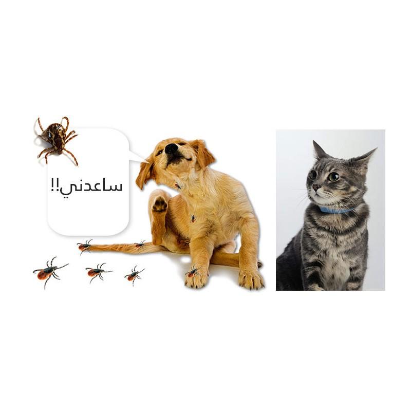 طوق حيوانات لابعاد الحشرات ( 40 سم ) للكلاب