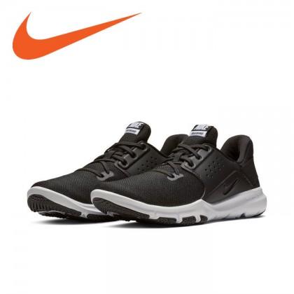 Nike flex control tb3