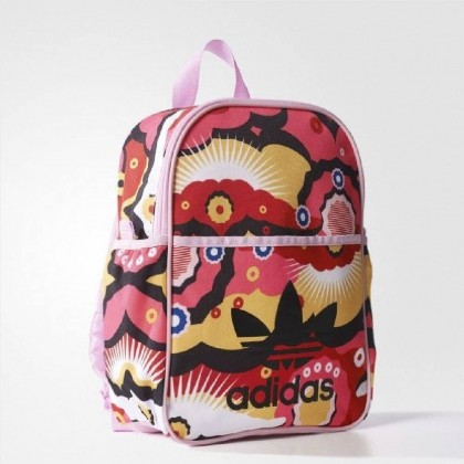 Adidas printed backpack