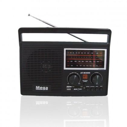 راديو يعمل بالشحن mega