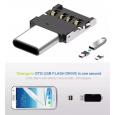 وصلة OTG ( Type C to USB )