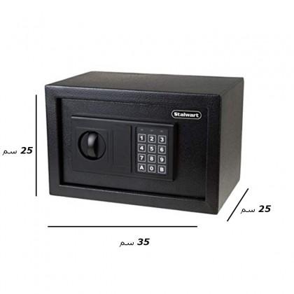 خزنة معدنية مع رقم سري ومفتاح مقاس 253525 سم