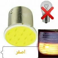 ضوء بريك ريفرس غماز أصفر ليد للسيارات بدل P21W لتوفير الطاقة