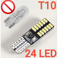 مصباح سيارة T10 ليد 24 شمعة فائق السطوع
