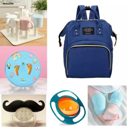 باكيج هدية بيبي لون أزرق 6 منتجات